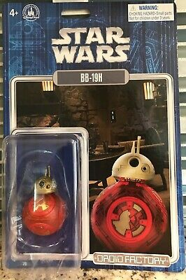 Disney Parks Star Wars Droid Factory BB-19H Holiday Christmas 2019 Droid - New