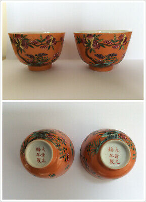 Pair Chinese Antique Coral-Glaze Famille Rose Porcelain Cups Qing Guangxu Marked