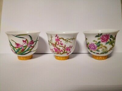 Three Chinese Famille Rose Porcelain Cups Qing Kangxi Marked