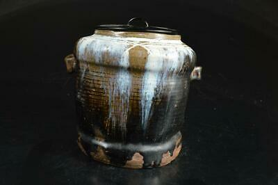 U9370: Japanese XF Old Karatsu-ware Sea cucumber glaze Mizusashi FRESH WATER POT