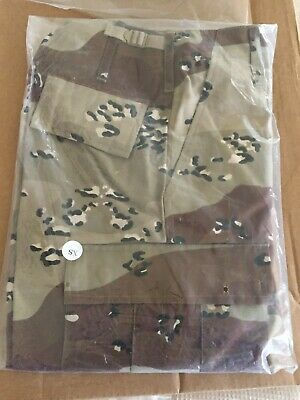 U.S. Army Desert (6 colours) Camouflage Combat Trousers, Size XS/waist 23-27in