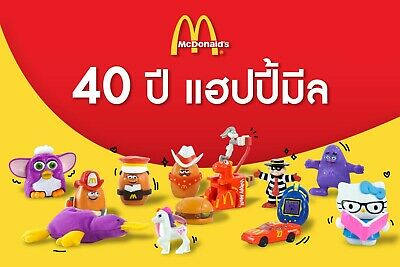 2019 McDONALD'S 40th ANNIVERSARY RETRO HAPPY MEAL TOYS! IN STOCK AND SHIPPING!