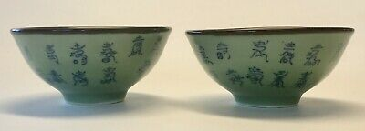 2 Chinese Export Celadon Glaze Antique Character Porcelain Marked Bowl Tea Cup