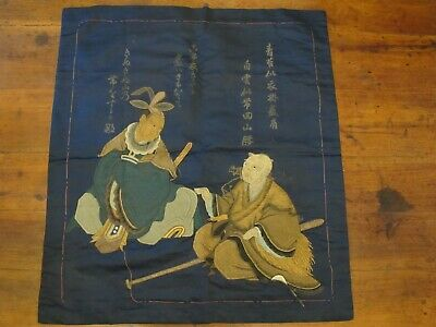 Antique Japanese Wedding Fukusa embroidered with 2 Poets 18th century Edo period