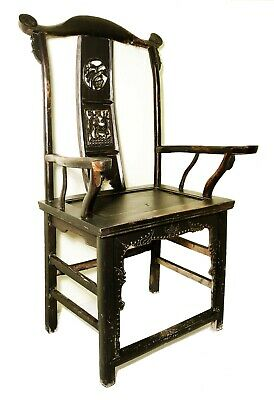 Antique Chinese High Back Arm Chair (2953), Circa 1800-1849