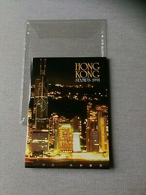 Hong Kong Stamps 1991 - Special Stamps Issue