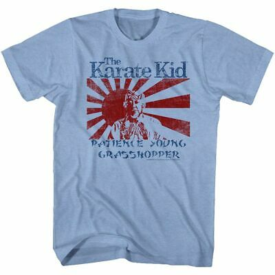 Karate Kid - Patience - American Classics - Adult T-Shirt