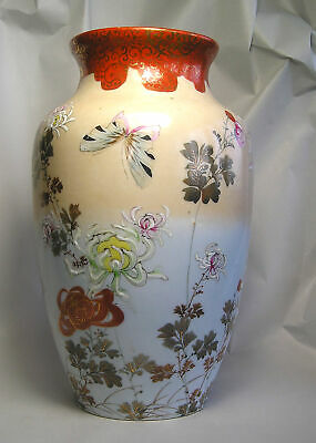 A Chinese Porcelain Six Character HP Antique Vase Z65