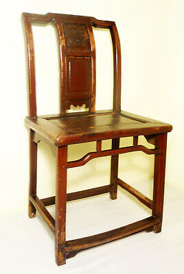 Antique Chinese Ming Chair (2870), Zelkova Wood, Circa 1800-1849