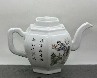 Stunning 1918 Chinese Republic Era Hand Painted Porcelain Teapot Signed & Dated