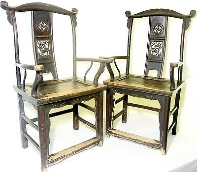 Antique Chinese High Back Arm Chairs (2630)(Pair), Circa 1800-1849