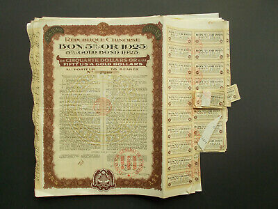China:  5% $50- Chinese Government Gold Bond 1925 - Not Cancelled