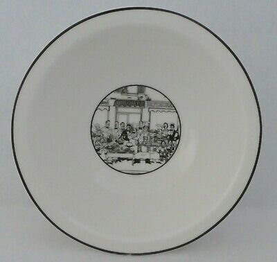 Epoch LE RESTAURANT Coup Soup / Cereal Bowl French Chef Restaurant Black White