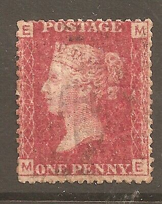 1858 Penny Red SG 43 Plate 207 MINT hinged with gum ME