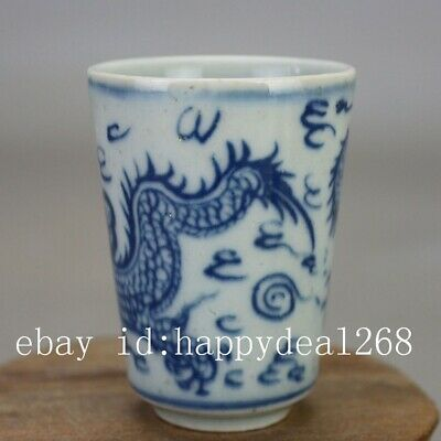 Chinese old hand-carved porcelain Blue and white dragon pattern Kung fu cup b02