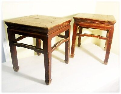 Antique Chinese Ming Meditation Bench/End Table (2886) (Pair), Circa 1800-1849