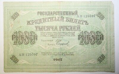 1917 Imperial Russia 1000 Rubles Banknote Very Fine Condition Your Choice Prefix