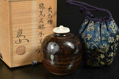 A1190: Japanese Seto-ware Brown glaze TEA CADDY Chaire Container w/signed box