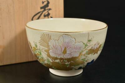 A366: Japanese Kutani-ware Gold paint Flower pattern TEA BOWL w/signed box