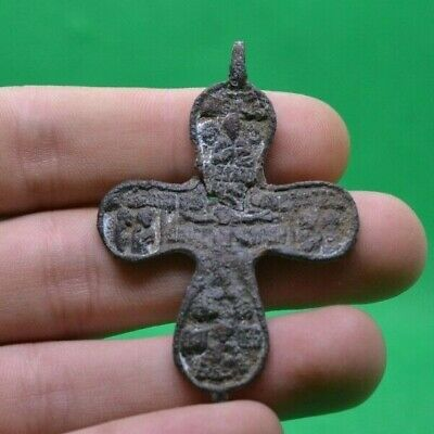 Superb Medieval Byzantine Bronze Cross Pendant With Christ And Saints - 1200 Ad