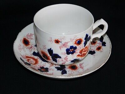 Antique / Vintage New Wharf Pottery England Cup & Saucer Byzantine 1890 - 1894