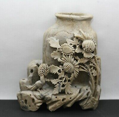 Fantastic Vintage Chinese Hand Carved Chrysanthemum Soapstone Sculpture c1930s