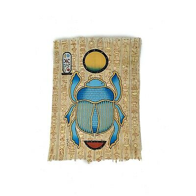 20x30cm Hand-Painted Scarab Beetle with Sun Disc Papyrus Painting