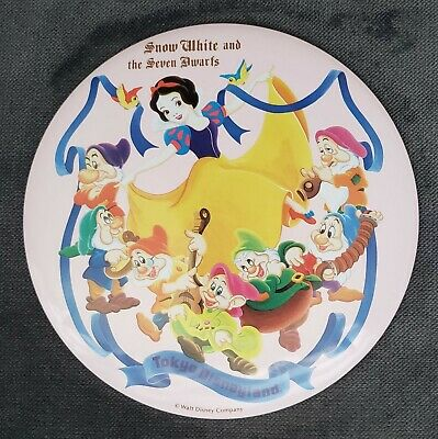 Snow White And The 7 Dwarfs In Tokyo Button
