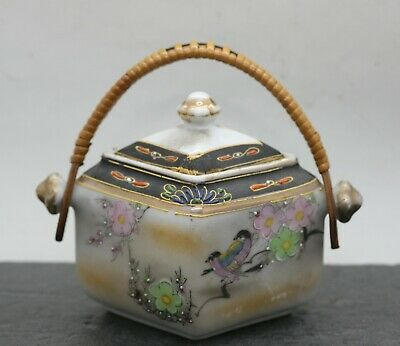 Interesting Beautiful Hand Painted Japanese Lidded Bowl Circa 1940s