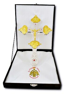 Orthodox Byzantine Blessing Cross Engraved Gold/Silver Plated & Keepsaking Box