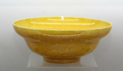Impressive Antique Chinese Imperial Yellow Incised Barb Rim Bowl Marked On Base