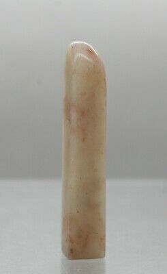 Uncarved Vintage Chinese Cloud Agate Stone Seal