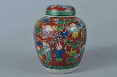 M1695: Japanese Kutani-ware Person Bird Pine pattern TEA CADDY Chaire Container