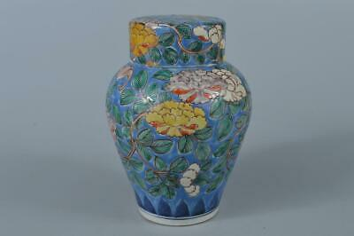 M1720: Japanese Old Imari-ware Flower Bat pattern TEA CADDY Chaire Container