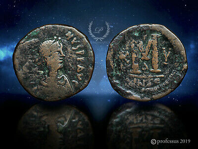 RARE Justin Byzantine Indictional 1st Offi 'A' AE Follis Cyzicus Mint Dated IY 5