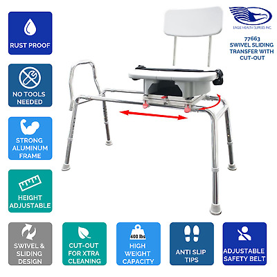 Eagle Health 77663 Snap-n-Save Sliding Shower Chair - w/Cut Out, Warehouse Deal