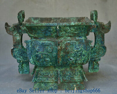"""12"""" Antique China Bronze Ware Dynasty Palace Dragon Beast Ding Incense Burners"""