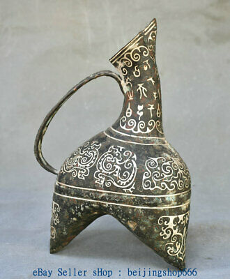 """12"""" Antique China Bronze Ware Shang Dynasty Beast Face Handle Wine Vessel Pot"""