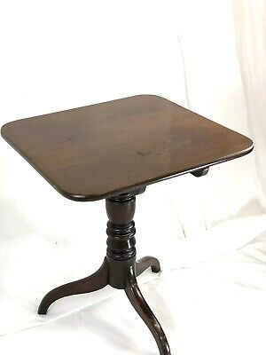Georgian Oak Flip-Top Tripod Square Supper Table Late C18th