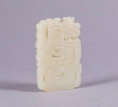 Chinese Antique Carved White Jade Pendant