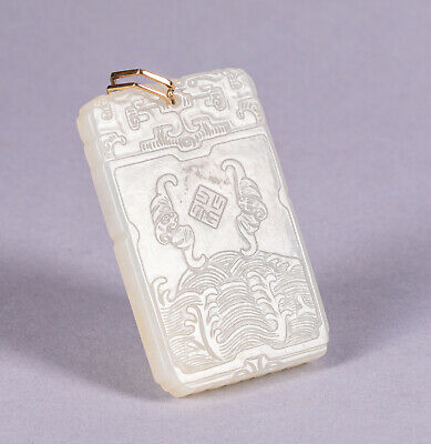 Chinese Antique Carved White Jade Pendant With 14k Gold