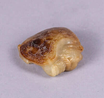 Chinese Antique Carved Pebble Jade