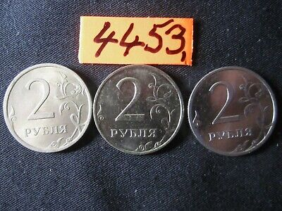 3 x   COINS  two rouble     RUSSIA   Mar4453    18 gms