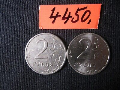 2 x Two rouble coins    Russia    12  gms      Mar4450