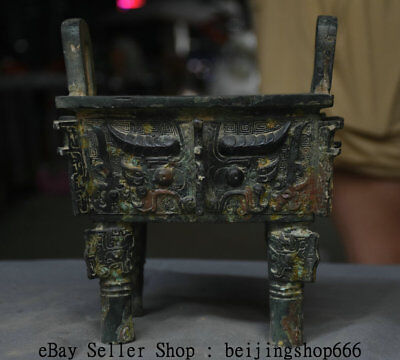 """7.8"""" Antique Old China Bronze Ware Dynasty Palace Beast Face Handle Ding Censer"""