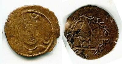 (15061)Chach, Unknown ruler 7-8 Ct AD, Sh&K #98
