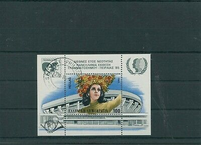 Greece Greece 1985 Mi. Block 5 Postmarked Used More See. Shop