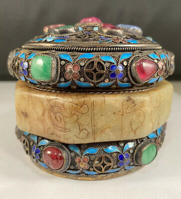 Antique Chinese Export Jade Multi Stone Silver Filigree Enamel Tea Caddy Box!!!