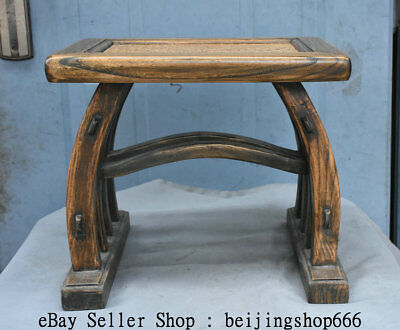 "15.2"" Old Chinese Dynasty Huanghuali Wood Hand-made Stool Footstool Furniture"