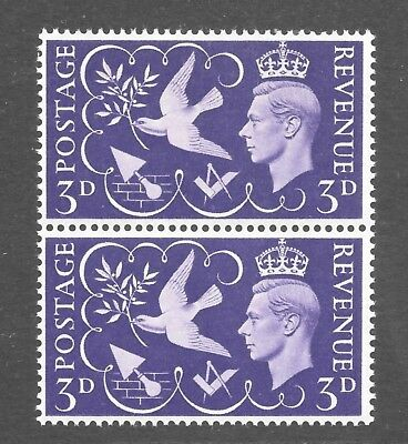 1946 Masonic Stamps. A Beautiful Pair In Superb Unmounted Mint Condition